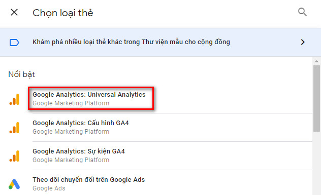 Google Tag Manager Universal Analytics