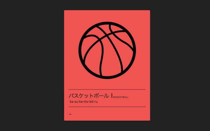 Learn Japanese – Mainichi